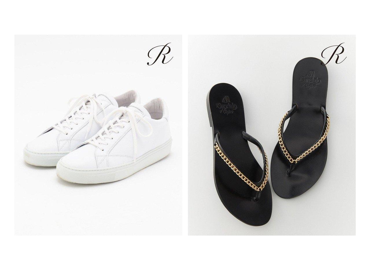 【NIJYUSANKU/23区】の【R(アール)】iL Sandalo of Capri サンダル&【R(アール)】AMB 白スニーカー 【シューズ・靴】おすすめ!人気、トレンド・レディースファッションの通販 おすすめで人気の流行・トレンド、ファッションの通販商品 インテリア・家具・メンズファッション・キッズファッション・レディースファッション・服の通販 founy(ファニー) https://founy.com/ ファッション Fashion レディースファッション WOMEN イタリア クッション クラシック コレクション シューズ シンプル スニーカー スペシャル 定番 Standard 人気 フォルム A/W・秋冬 AW・Autumn/Winter・FW・Fall-Winter 2020年 2020 2020-2021秋冬・A/W AW・Autumn/Winter・FW・Fall-Winter/2020-2021 送料無料 Free Shipping |ID:crp329100000046149