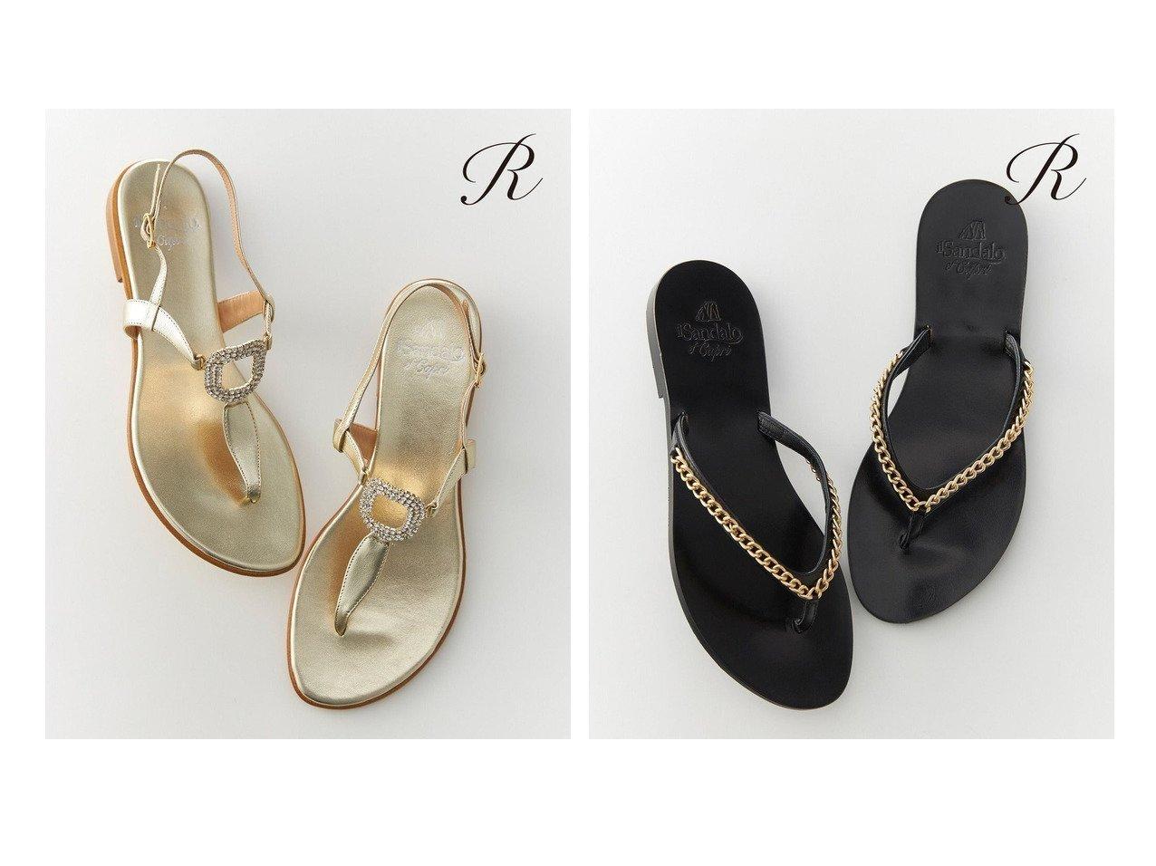 【NIJYUSANKU/23区】の【R(アール)】iL Sandalo of Capri サンダル&【R(アール)】iL Sandalo of Capri ビジュートング サンダル 【シューズ・靴】おすすめ!人気、トレンド・レディースファッションの通販 おすすめで人気の流行・トレンド、ファッションの通販商品 インテリア・家具・メンズファッション・キッズファッション・レディースファッション・服の通販 founy(ファニー) https://founy.com/ ファッション Fashion レディースファッション WOMEN イタリア エレガント サンダル シューズ シンプル スペシャル 人気 リゾート 2020年 2020 S/S・春夏 SS・Spring/Summer 2020春夏・S/S SS・Spring/Summer/2020 送料無料 Free Shipping |ID:crp329100000046151