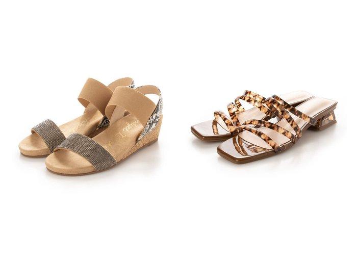 【Bridget Birkin/ブリジット バーキン】のビジューシートゴムバンドウエッジサンダル&クリアチューブスクエアミュール おすすめ!人気、トレンド・レディースファッションの通販 おすすめ人気トレンドファッション通販アイテム 人気、トレンドファッション・服の通販 founy(ファニー) ファッション Fashion レディースファッション WOMEN 2021年 2021 2021春夏・S/S SS/Spring/Summer/2021 S/S・春夏 SS・Spring/Summer ウエッジ シンプル 春 Spring  ID:crp329100000046195