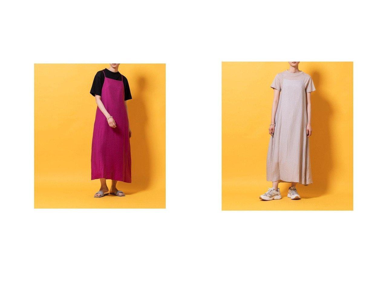 【lautreamont BLEU BLANC/ロートレアモン ブルー ブラン】の麻混シャーリングキャミワンピース 【ワンピース・ドレス】おすすめ!人気、トレンド・レディースファッションの通販 おすすめで人気の流行・トレンド、ファッションの通販商品 インテリア・家具・メンズファッション・キッズファッション・レディースファッション・服の通販 founy(ファニー) https://founy.com/ ファッション Fashion レディースファッション WOMEN ワンピース Dress キャミワンピース No Sleeve Dresses 2021年 2021 2021春夏・S/S SS/Spring/Summer/2021 S/S・春夏 SS・Spring/Summer インナー キャミ コンパクト シャーリング パターン 春 Spring |ID:crp329100000046226