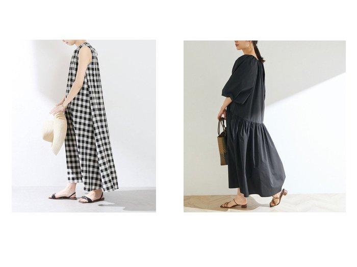【ROPE'/ロペ】のPerfect Beauty s Sun Dress&【La TOTALITE/ラ トータリテ】のブロックチェック フレアマキシワンピース 【ワンピース・ドレス】おすすめ!人気トレンド・レディースファッション通販 おすすめ人気トレンドファッション通販アイテム インテリア・キッズ・メンズ・レディースファッション・服の通販 founy(ファニー) https://founy.com/ ファッション Fashion レディースファッション WOMEN ワンピース Dress マキシワンピース Maxi Dress ドレス Party Dresses カーディガン サンダル シューズ ジャケット スニーカー チェック なめらか バレエ フレア ブロック リボン 2021年 2021 S/S・春夏 SS・Spring/Summer 2021春夏・S/S SS/Spring/Summer/2021 おすすめ Recommend イヤリング ガラス ギャザー 今季 軽量 サングラス ショート スリーブ タイプライター ティアード |ID:crp329100000046557