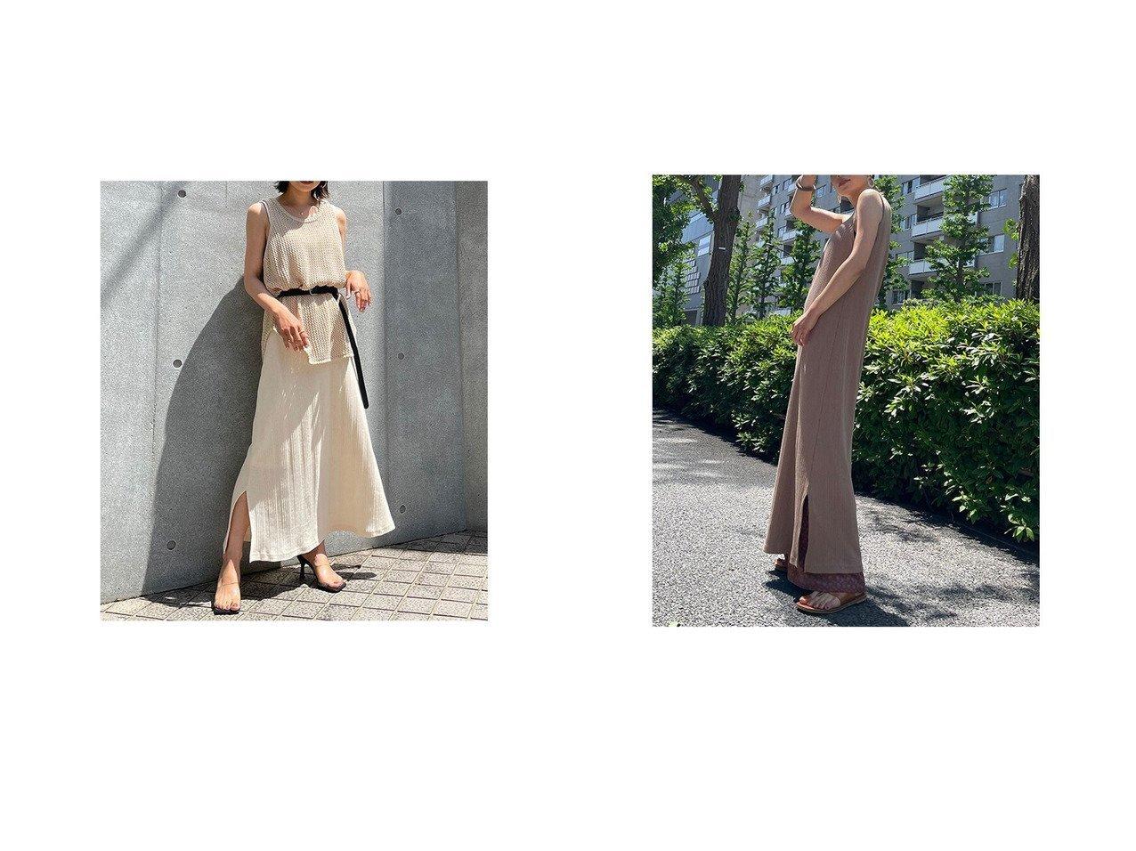 【CREDONA/クレドナ】のランダムリブタンクOP おすすめ!人気トレンド・レディースファッション通販 おすすめで人気の流行・トレンド、ファッションの通販商品 インテリア・家具・メンズファッション・キッズファッション・レディースファッション・服の通販 founy(ファニー) https://founy.com/ ファッション Fashion レディースファッション WOMEN ワンピース Dress デコルテ |ID:crp329100000046823