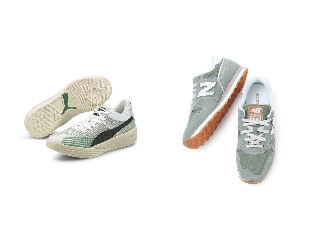 【PUMA/プーマ】のクライド ALL-PRO COAST 2 COAST バスケットボール シューズ&【ROPE'PICNIC PASSAGE/ロペピクニック パサージュ】の【New Balance 】ニューバランス ML373 【シューズ・靴】おすすめ!人気トレンド・レディースファッション通販 おすすめで人気の流行・トレンド、ファッションの通販商品 インテリア・家具・メンズファッション・キッズファッション・レディースファッション・服の通販 founy(ファニー) https://founy.com/ ファッション Fashion レディースファッション WOMEN NEW・新作・新着・新入荷 New Arrivals 2021年 2021 2021春夏・S/S SS/Spring/Summer/2021 S/S・春夏 SS・Spring/Summer クール シューズ スニーカー スリッポン パフォーマンス 夏 Summer 春 Spring スエード スタイリッシュ バランス ランニング 再入荷 Restock/Back in Stock/Re Arrival |ID:crp329100000046873