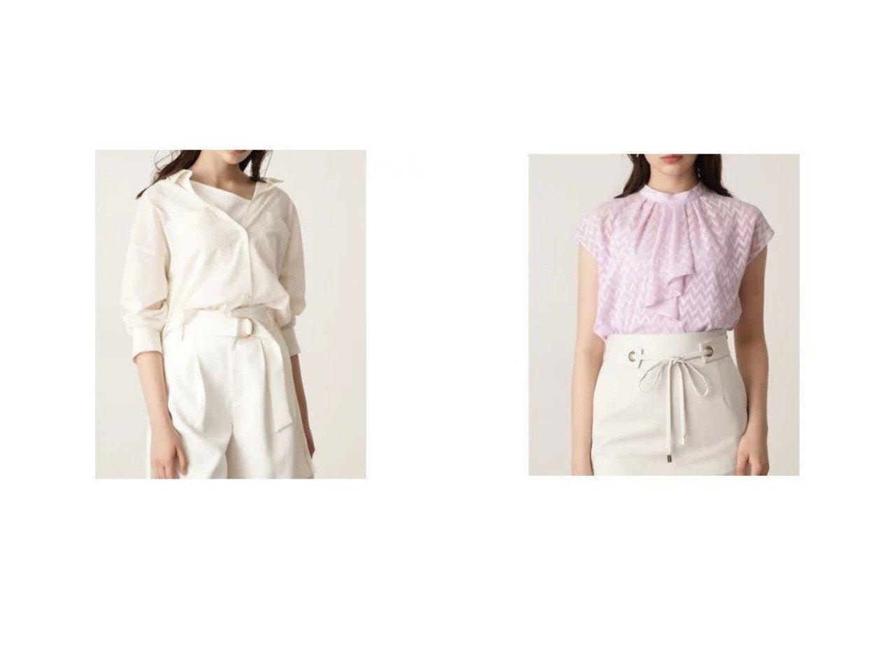 【Pinky&Dianne/ピンキーアンドダイアン】のカットジャガードシアーブラウス&シアーオーバーシャツ 【トップス・カットソー】おすすめ!人気、トレンド・レディースファッションの通販 おすすめで人気の流行・トレンド、ファッションの通販商品 インテリア・家具・メンズファッション・キッズファッション・レディースファッション・服の通販 founy(ファニー) https://founy.com/ ファッション Fashion レディースファッション WOMEN トップス・カットソー Tops/Tshirt シャツ/ブラウス Shirts/Blouses キャミソール ショルダー スタンダード ドロップ パッチ フロント ボトム ポケット シャイニー ジャカード デニム ドット ヘリンボーン  ID:crp329100000047030