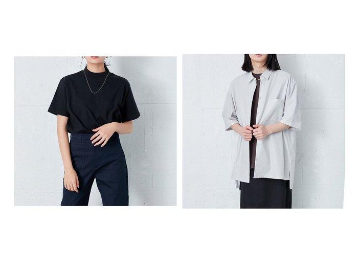 【ONWARD Design Diversity/オンワード デザイン ダイバーシティ】の【IIQUAL】モックネック Tシャツ&【IIQUAL】リラックスフィットシャツ 【トップス・カットソー】おすすめ!人気、トレンド・レディースファッションの通販 おすすめ人気トレンドファッション通販アイテム 人気、トレンドファッション・服の通販 founy(ファニー) ファッション Fashion レディースファッション WOMEN トップス・カットソー Tops/Tshirt シャツ/ブラウス Shirts/Blouses ロング / Tシャツ T-Shirts カットソー Cut and Sewn インナー カットソー スウェット ドロップ フィット モックネック 送料無料 Free Shipping おすすめ Recommend 夏 Summer |ID:crp329100000047065
