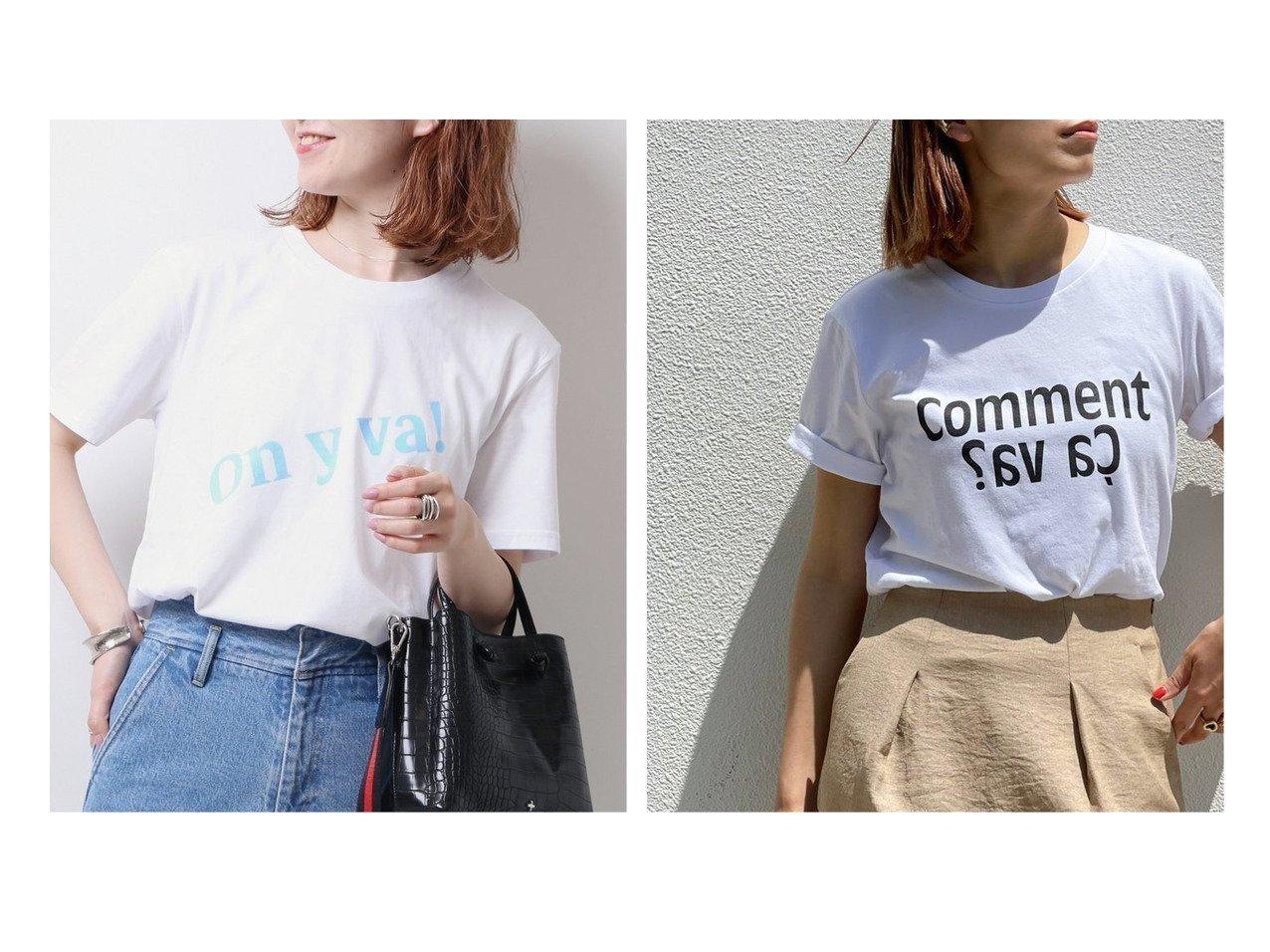 【Spick & Span/スピック&スパン】の【Les Petits Basics】Tシャツ (On y va )&【Les Petits Basics】Tシャツ (ca va ?) 別注・限定・コラボなど、おすすめ!人気トレンド・レディースファッション通販 おすすめで人気の流行・トレンド、ファッションの通販商品 インテリア・家具・メンズファッション・キッズファッション・レディースファッション・服の通販 founy(ファニー) https://founy.com/ ファッション Fashion レディースファッション WOMEN トップス・カットソー Tops/Tshirt シャツ/ブラウス Shirts/Blouses ロング / Tシャツ T-Shirts カットソー Cut and Sewn なめらか フランス フロント ベーシック 別注 ミックス 2021年 2021 S/S・春夏 SS・Spring/Summer 2021春夏・S/S SS/Spring/Summer/2021 |ID:crp329100000047106