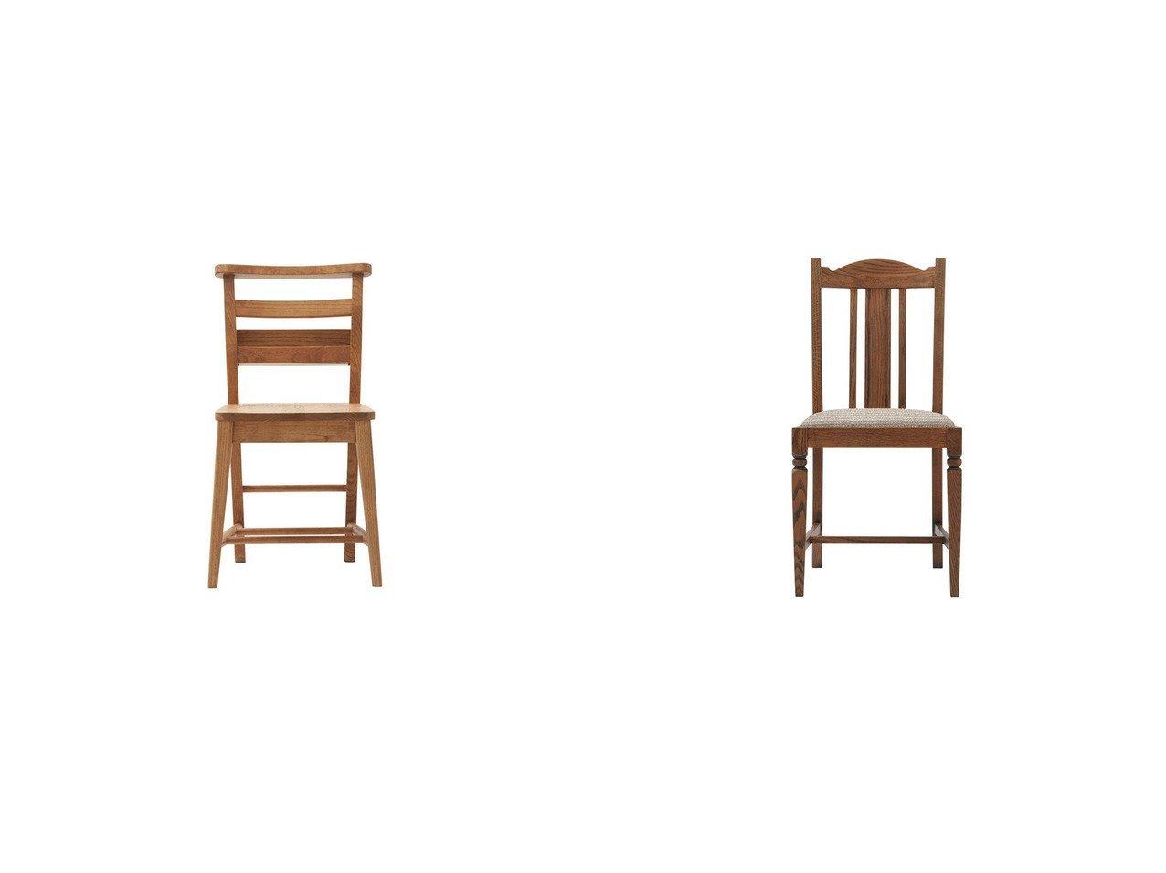 【FLYMEe Parlor/フライミーパーラー】のチェア n2621&ラック付チェア n2617 【FURNITURE】おすすめ!人気、インテリア雑貨・家具の通販 おすすめで人気の流行・トレンド、ファッションの通販商品 インテリア・家具・メンズファッション・キッズファッション・レディースファッション・服の通販 founy(ファニー) https://founy.com/ 送料無料 Free Shipping ボックス モチーフ ホーム・キャンプ・アウトドア Home,Garden,Outdoor,Camping Gear 家具・インテリア Furniture チェア・椅子 Chair ダイニングチェア |ID:crp329100000047193