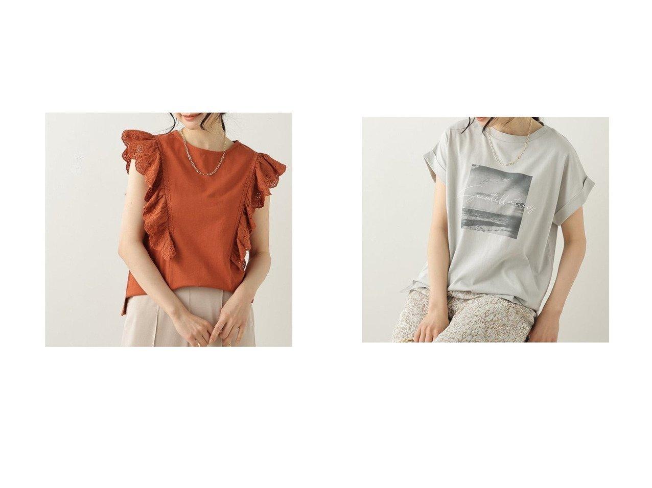 【frames RAY CASSIN/フレームスレイカズン】の空紡糸オーバーレースフリルノースリーブ&フォトロゴフレンチTシャツ 【プチプライス・低価格】おすすめ!人気トレンド・レディースファッション通販 おすすめで人気の流行・トレンド、ファッションの通販商品 インテリア・家具・メンズファッション・キッズファッション・レディースファッション・服の通販 founy(ファニー) https://founy.com/ ファッション Fashion レディースファッション WOMEN トップス・カットソー Tops/Tshirt シャツ/ブラウス Shirts/Blouses ロング / Tシャツ T-Shirts キャミソール / ノースリーブ No Sleeves 2021年 2021 2021春夏・S/S SS/Spring/Summer/2021 S/S・春夏 SS・Spring/Summer インナー シンプル スリーブ フレンチ プリント 夏 Summer 春 Spring |ID:crp329100000047353