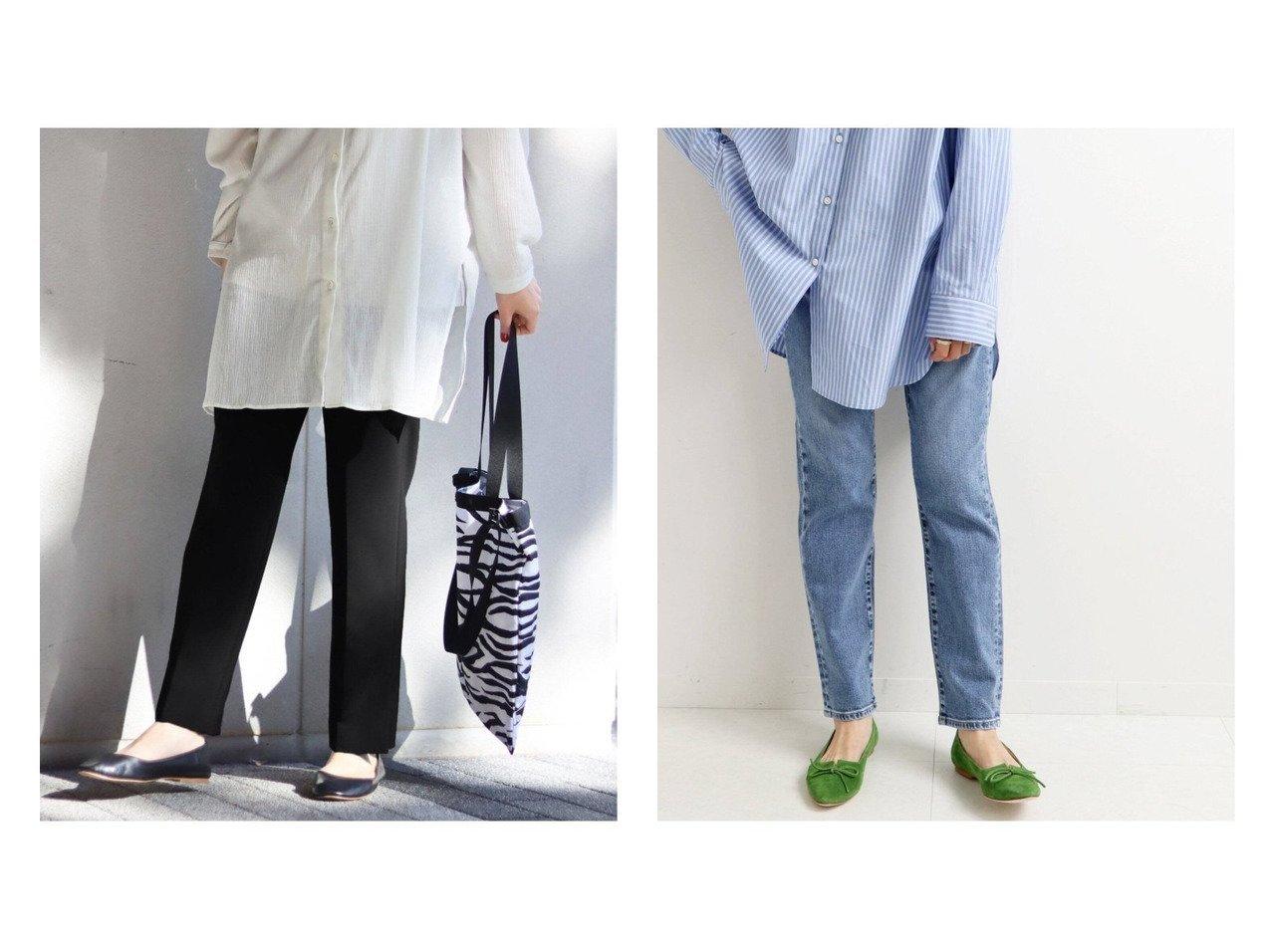 【IENA/イエナ】のストレッチデニムスリムパンツ&【JOURNAL STANDARD/ジャーナルスタンダード】のWクロス サイドベントパンツ 2 【パンツ】おすすめ!人気、トレンド・レディースファッションの通販 おすすめで人気の流行・トレンド、ファッションの通販商品 インテリア・家具・メンズファッション・キッズファッション・レディースファッション・服の通販 founy(ファニー) https://founy.com/ ファッション Fashion レディースファッション WOMEN パンツ Pants 2021年 2021 2021春夏・S/S SS/Spring/Summer/2021 S/S・春夏 SS・Spring/Summer ジーンズ ストレッチ スリム デニム ユーズド 夏 Summer 定番 Standard 春 Spring |ID:crp329100000047473