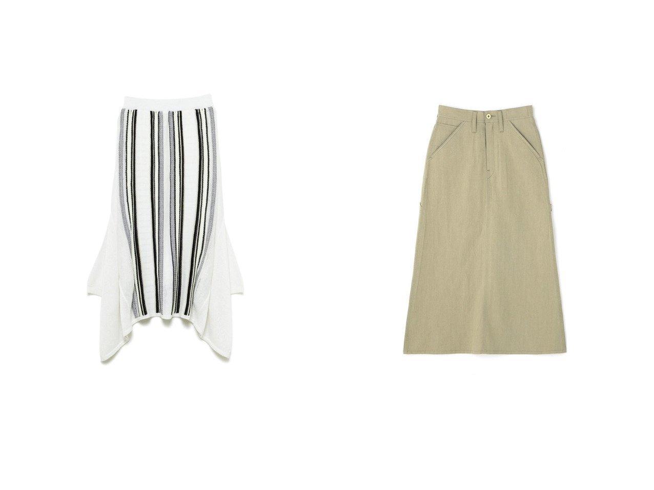 【N.Natural Beauty basic/エヌ ナチュラルビューティーベーシック】のヘリンボーンスカート&【FURFUR/ファーファー】のスクエアヘムニットスカート 【スカート】おすすめ!人気、トレンド・レディースファッションの通販 おすすめで人気の流行・トレンド、ファッションの通販商品 インテリア・家具・メンズファッション・キッズファッション・レディースファッション・服の通販 founy(ファニー) https://founy.com/ ファッション Fashion レディースファッション WOMEN スカート Skirt 2021年 2021 2021春夏・S/S SS/Spring/Summer/2021 S/S・春夏 SS・Spring/Summer スマート ミックス ランダム 夏 Summer 春 Spring サマー スタンダード ヘリンボーン 定番 Standard 無地 |ID:crp329100000047529