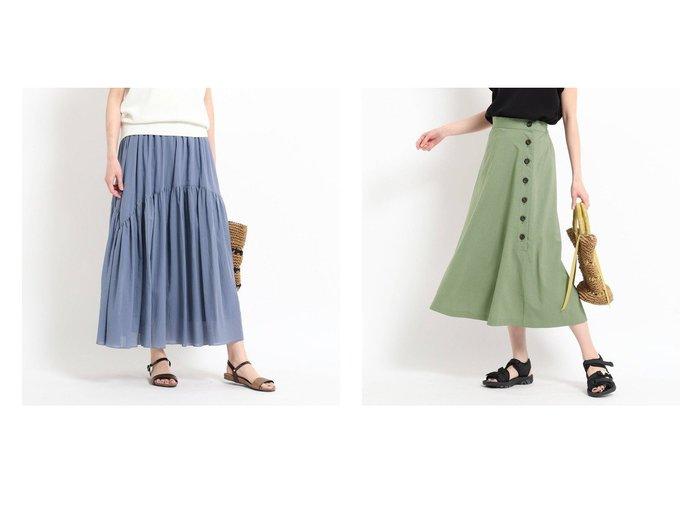 【Dessin/デッサン】の【XS~洗える】綿シフォンティアードスカート&【XS~L】サイド釦フレアスカート 【スカート】おすすめ!人気、トレンド・レディースファッションの通販 おすすめ人気トレンドファッション通販アイテム 人気、トレンドファッション・服の通販 founy(ファニー)  ファッション Fashion レディースファッション WOMEN スカート Skirt ティアードスカート Tiered Skirts Aライン/フレアスカート Flared A-Line Skirts 2021年 2021 2021春夏・S/S SS/Spring/Summer/2021 S/S・春夏 SS・Spring/Summer イレギュラー コンパクト ティアードスカート バランス ポケット 切替 夏 Summer 春 Spring 洗える おすすめ Recommend とろみ インナー フレア |ID:crp329100000047532