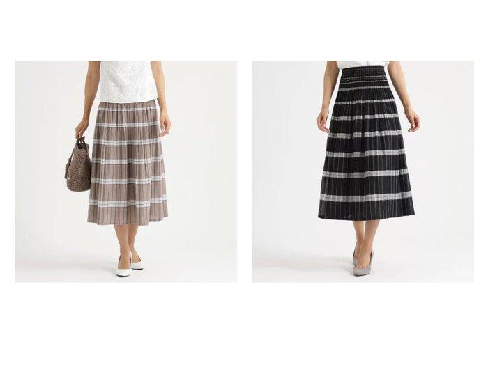 【TRANS WORK/トランスワーク】の【リバーシブル】【ウォッシャブル】リバーシブルスカート 【スカート】おすすめ!人気、トレンド・レディースファッションの通販 おすすめ人気トレンドファッション通販アイテム 人気、トレンドファッション・服の通販 founy(ファニー) ファッション Fashion レディースファッション WOMEN スカート Skirt おすすめ Recommend ウォッシャブル ジャカード ストライプ チェック マキシ リバーシブル ロング 春 Spring 秋 Autumn/Fall |ID:crp329100000047539