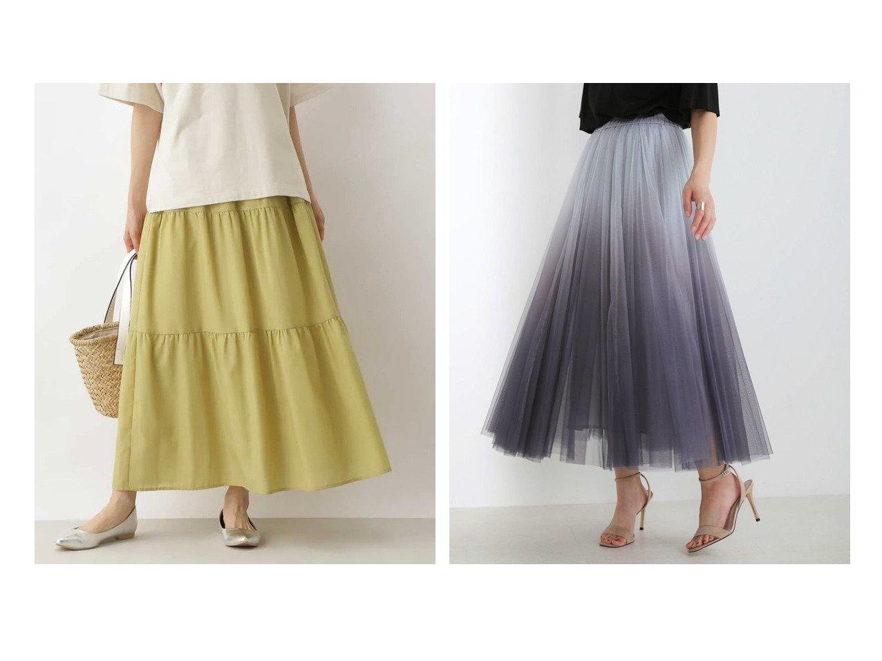 【NATURAL BEAUTY BASIC/ナチュラル ビューティー ベーシック】の洗える ボイルティアードスカート&【Bou Jeloud/ブージュルード】のグラデーションボリュームギャザースカート 【スカート】おすすめ!人気、トレンド・レディースファッションの通販 おすすめで人気の流行・トレンド、ファッションの通販商品 インテリア・家具・メンズファッション・キッズファッション・レディースファッション・服の通販 founy(ファニー) https://founy.com/ ファッション Fashion レディースファッション WOMEN スカート Skirt ティアードスカート Tiered Skirts ギャザー リラックス 洗える ガーリー グラデーション シンプル スニーカー ダウン チュール バランス プチプライス・低価格 Affordable |ID:crp329100000047541