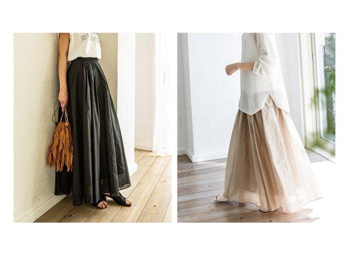 【NOBLE / Spick & Span/ノーブル / スピック&スパン】のシアータフタマキシスカート 【スカート】おすすめ!人気、トレンド・レディースファッションの通販 おすすめ人気トレンドファッション通販アイテム 人気、トレンドファッション・服の通販 founy(ファニー) ファッション Fashion レディースファッション WOMEN スカート Skirt 2021年 2021 2021春夏・S/S SS/Spring/Summer/2021 S/S・春夏 SS・Spring/Summer イレギュラー シアー シンプル タフタ フォルム 再入荷 Restock/Back in Stock/Re Arrival |ID:crp329100000047543