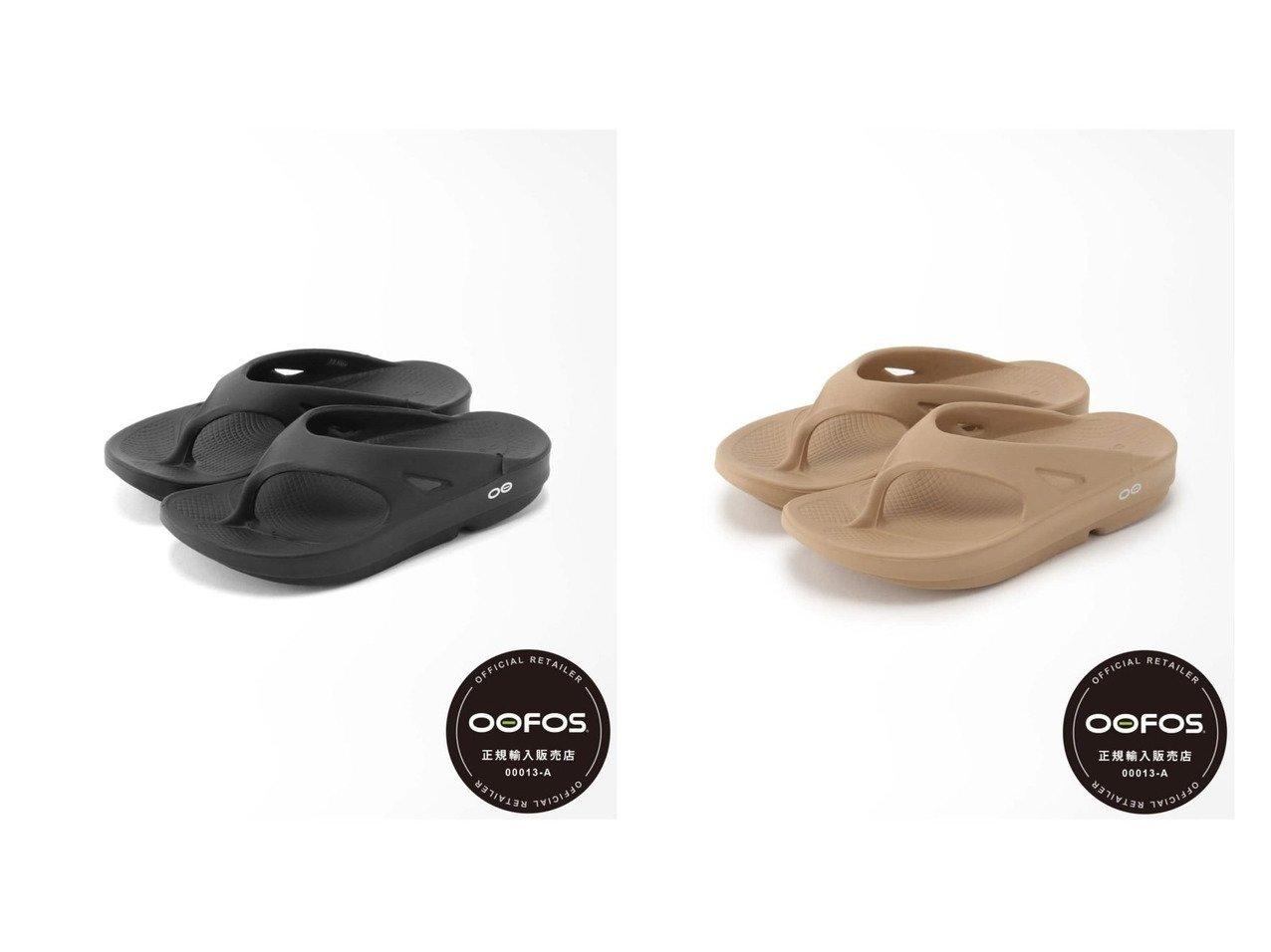 【JOURNAL STANDARD/ジャーナルスタンダード】の【ウーフォス】OOriginal サンダル 【シューズ・靴】おすすめ!人気、トレンド・レディースファッションの通販 おすすめで人気の流行・トレンド、ファッションの通販商品 インテリア・家具・メンズファッション・キッズファッション・レディースファッション・服の通販 founy(ファニー) https://founy.com/ ファッション Fashion レディースファッション WOMEN 2021年 2021 2021春夏・S/S SS/Spring/Summer/2021 S/S・春夏 SS・Spring/Summer おすすめ Recommend クッション サンダル シューズ ミュール |ID:crp329100000047557