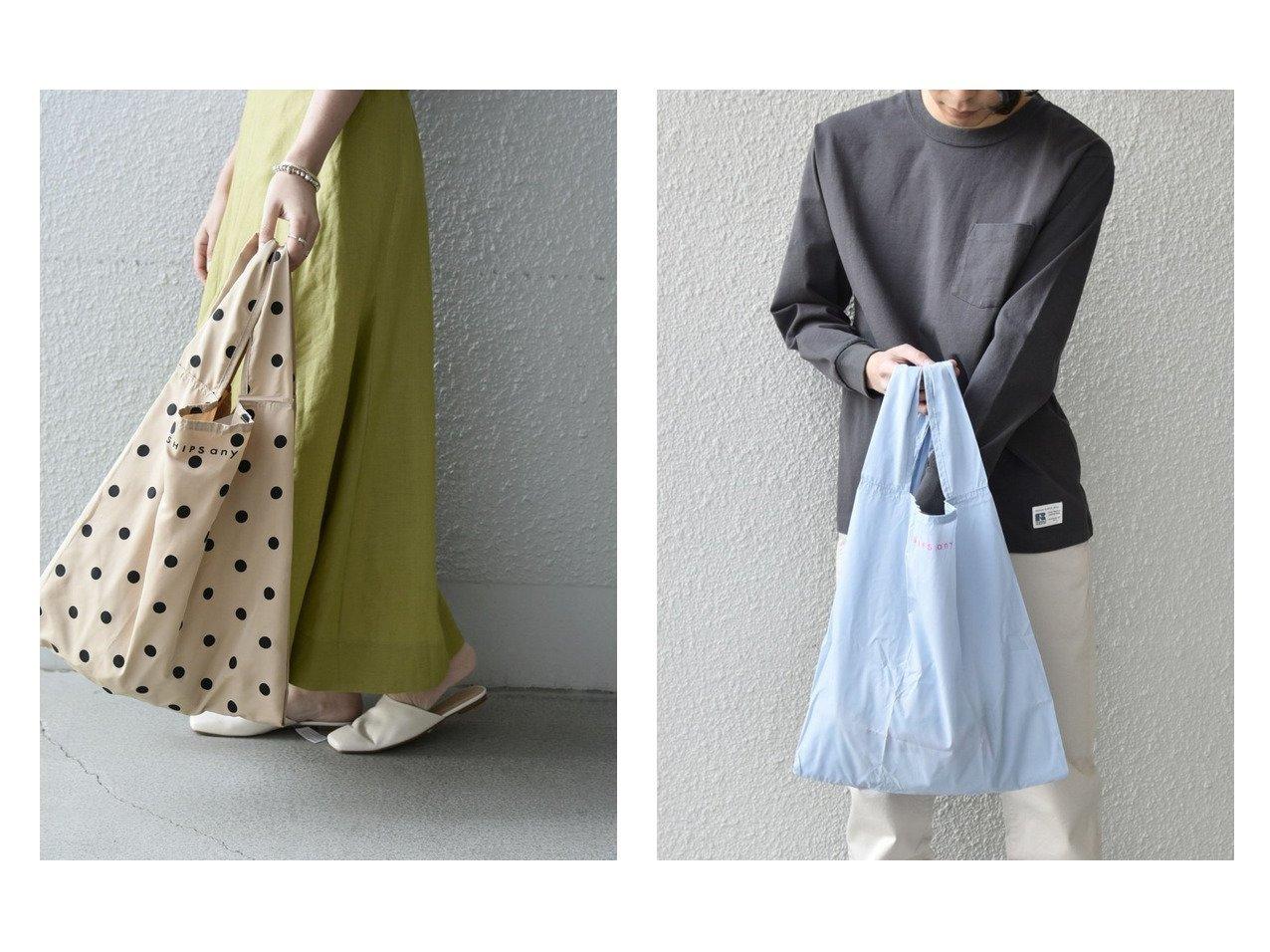 【SHIPS any/シップス エニィ】のSHIPS any エコバッグ 【バッグ・鞄】おすすめ!人気、トレンド・レディースファッションの通販 おすすめで人気の流行・トレンド、ファッションの通販商品 インテリア・家具・メンズファッション・キッズファッション・レディースファッション・服の通販 founy(ファニー) https://founy.com/ ファッション Fashion レディースファッション WOMEN バッグ Bag コンパクト シンプル  ID:crp329100000047569