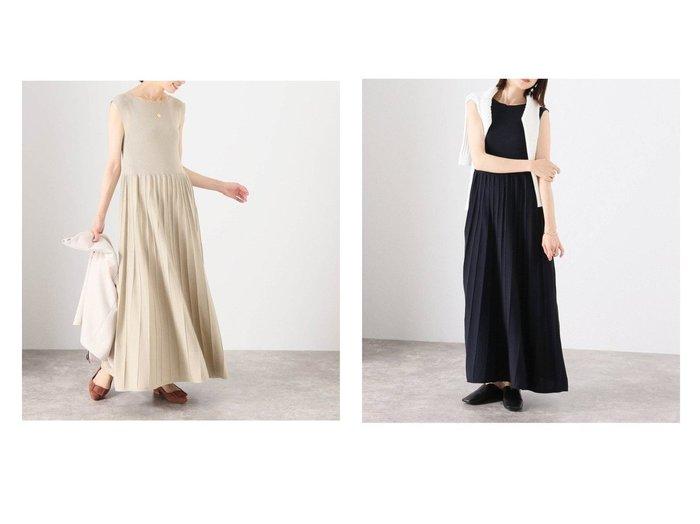 【La TOTALITE/ラ トータリテ】のホールガーメントニットワンピース 【ワンピース・ドレス】おすすめ!人気、トレンド・レディースファッションの通販 おすすめ人気トレンドファッション通販アイテム 人気、トレンドファッション・服の通販 founy(ファニー) ファッション Fashion レディースファッション WOMEN ワンピース Dress ニットワンピース Knit Dresses 2021年 2021 2021春夏・S/S SS/Spring/Summer/2021 S/S・春夏 SS・Spring/Summer おすすめ Recommend カーディガン シューズ シンプル ジャケット スニーカー ノースリーブ バレエ フラット フレア ブルゾン 夏 Summer 春 Spring 羽織 |ID:crp329100000047601