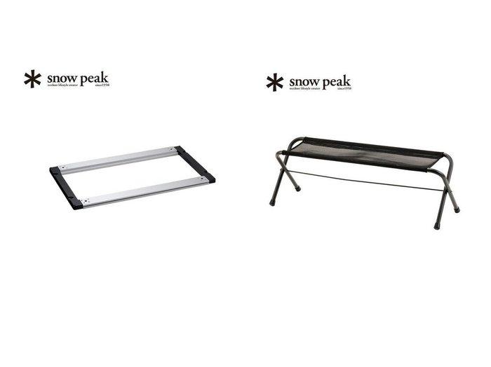 【Snow Peak/スノーピーク】のメッシュFDベンチ&Iron Grill Table Frame アイアングリルテーブル フレーム おすすめ!人気キャンプ・アウトドア用品の通販 おすすめ人気トレンドファッション通販アイテム インテリア・キッズ・メンズ・レディースファッション・服の通販 founy(ファニー) https://founy.com/ フレーム メッシュ ホーム・キャンプ・アウトドア Home,Garden,Outdoor,Camping Gear キャンプ用品・アウトドア  Camping Gear & Outdoor Supplies チェア テーブル Camp Chairs, Camping Tables ホーム・キャンプ・アウトドア Home,Garden,Outdoor,Camping Gear キャンプ用品・アウトドア  Camping Gear & Outdoor Supplies バーナー グリル Burner, Grill ホーム・キャンプ・アウトドア Home,Garden,Outdoor,Camping Gear キャンプ用品・アウトドア  Camping Gear & Outdoor Supplies その他 雑貨 小物 Camping Tools |ID:crp329100000047690