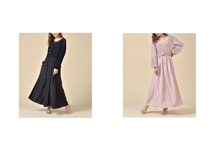 【ROYAL PARTY/ロイヤルパーティー】のかぎ針カーディガンレイヤードワンピース おすすめ!人気、トレンド・レディースファッションの通販 おすすめ人気トレンドファッション通販アイテム 人気、トレンドファッション・服の通販 founy(ファニー) ファッション Fashion レディースファッション WOMEN ワンピース Dress 2021年 2021 2021春夏・S/S SS/Spring/Summer/2021 S/S・春夏 SS・Spring/Summer かぎ針 カーディガン ギャザー ロング 夏 Summer 春 Spring |ID:crp329100000047973