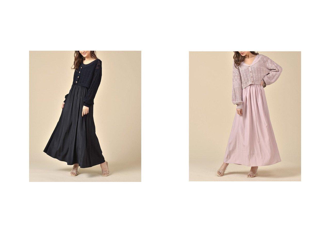 【ROYAL PARTY/ロイヤルパーティー】のかぎ針カーディガンレイヤードワンピース おすすめ!人気、トレンド・レディースファッションの通販 おすすめで人気の流行・トレンド、ファッションの通販商品 インテリア・家具・メンズファッション・キッズファッション・レディースファッション・服の通販 founy(ファニー) https://founy.com/ ファッション Fashion レディースファッション WOMEN ワンピース Dress 2021年 2021 2021春夏・S/S SS/Spring/Summer/2021 S/S・春夏 SS・Spring/Summer かぎ針 カーディガン ギャザー ロング 夏 Summer 春 Spring |ID:crp329100000047973