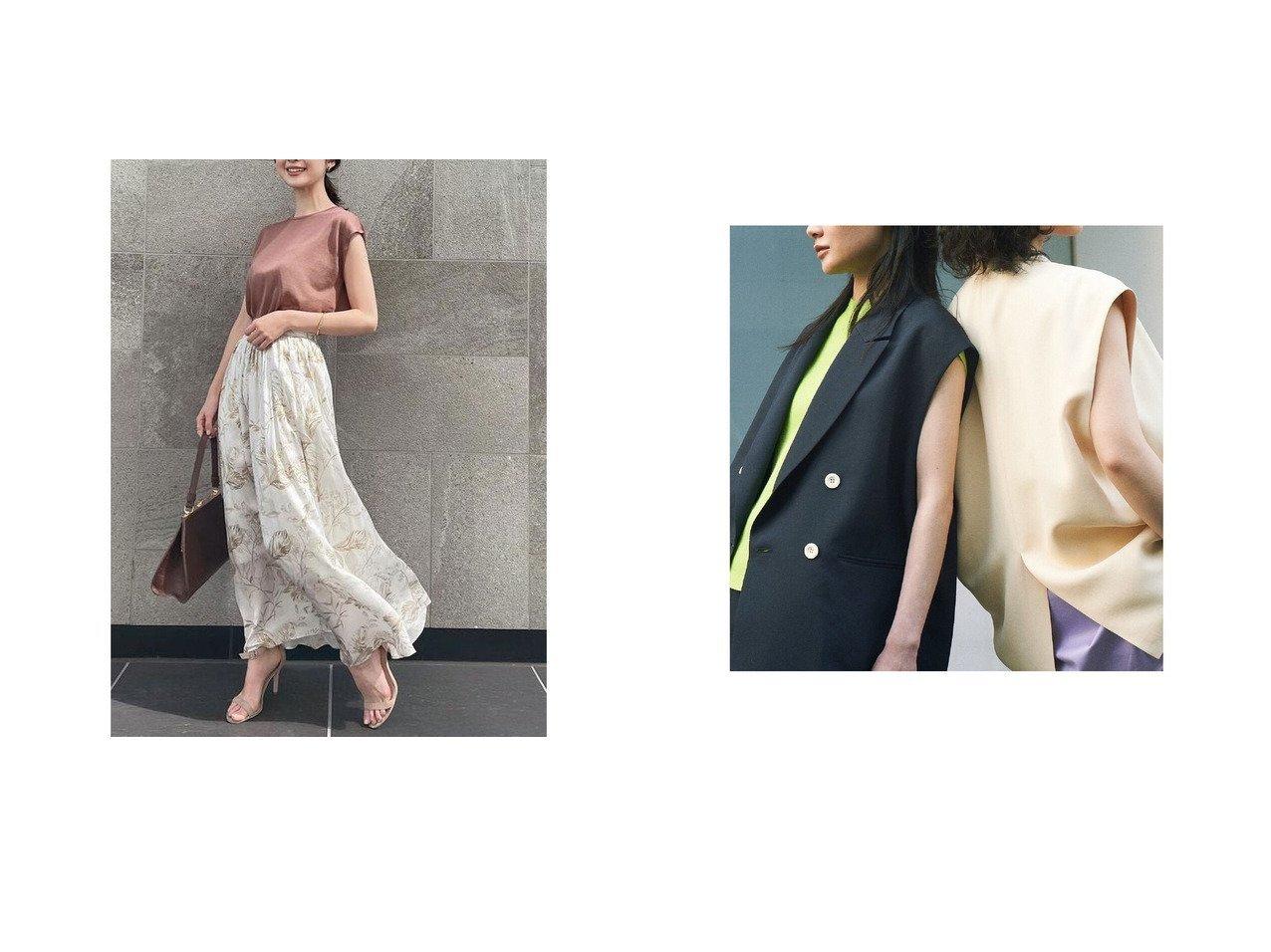【lautreamont BLEU BLANC/ロートレアモン ブルー ブラン】のストレッチツイルジレ【セットアップ対応】&【anuans/アニュアンス】のリーフパターンギャザースカート おすすめ!人気、トレンド・レディースファッションの通販 おすすめで人気の流行・トレンド、ファッションの通販商品 インテリア・家具・メンズファッション・キッズファッション・レディースファッション・服の通販 founy(ファニー) https://founy.com/ ファッション Fashion レディースファッション WOMEN スカート Skirt アウター Coat Outerwear トップス・カットソー Tops/Tshirt ベスト/ジレ Gilets/Vests プリント リーフ 2021年 2021 2021春夏・S/S SS/Spring/Summer/2021 S/S・春夏 SS・Spring/Summer イエロー ショート シンプル ジャケット ストレッチ セットアップ ノースリーブ パターン ベーシック マニッシュ 夏 Summer 春 Spring |ID:crp329100000047977