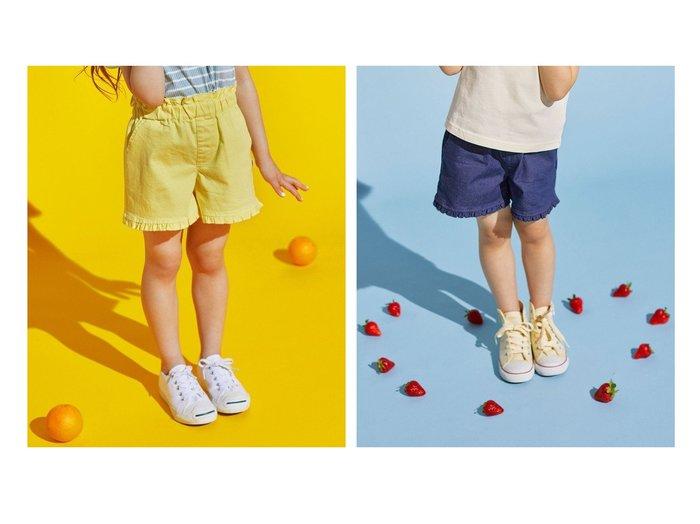 【KUMIKYOKU/組曲 / KIDS】の【110-140cm】6DAYS カラーショートパンツ 【KIDS】子供服のおすすめ!人気トレンド・キッズファッションの通販 おすすめ人気トレンドファッション通販アイテム インテリア・キッズ・メンズ・レディースファッション・服の通販 founy(ファニー) https://founy.com/ ファッション Fashion キッズファッション KIDS ボトムス Bottoms/Kids ギャザー ショート ストレッチ ドット フリル 無地 再入荷 Restock/Back in Stock/Re Arrival 送料無料 Free Shipping 夏 Summer |ID:crp329100000048004