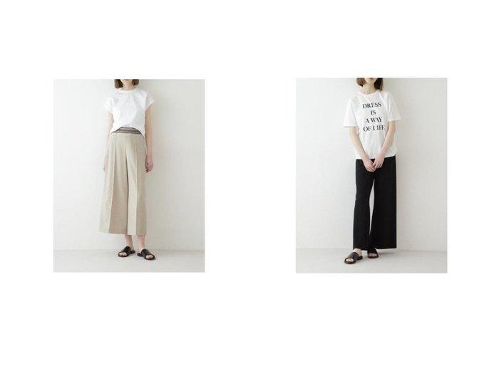 【BOSCH/ボッシュ】のエンブロイダリーセットアップパンツ&プルオンコンフォートパンツ 【パンツ】おすすめ!人気、トレンド・レディースファッションの通販 おすすめ人気トレンドファッション通販アイテム 人気、トレンドファッション・服の通販 founy(ファニー) ファッション Fashion レディースファッション WOMEN パンツ Pants セットアップ Setup パンツ Pants ギャザー コンパクト ストレッチ スリット ドレープ ビッグ フラット フロント ポケット 切替 スタンダード セットアップ ボトム モチーフ ワイド 夏 Summer |ID:crp329100000048082