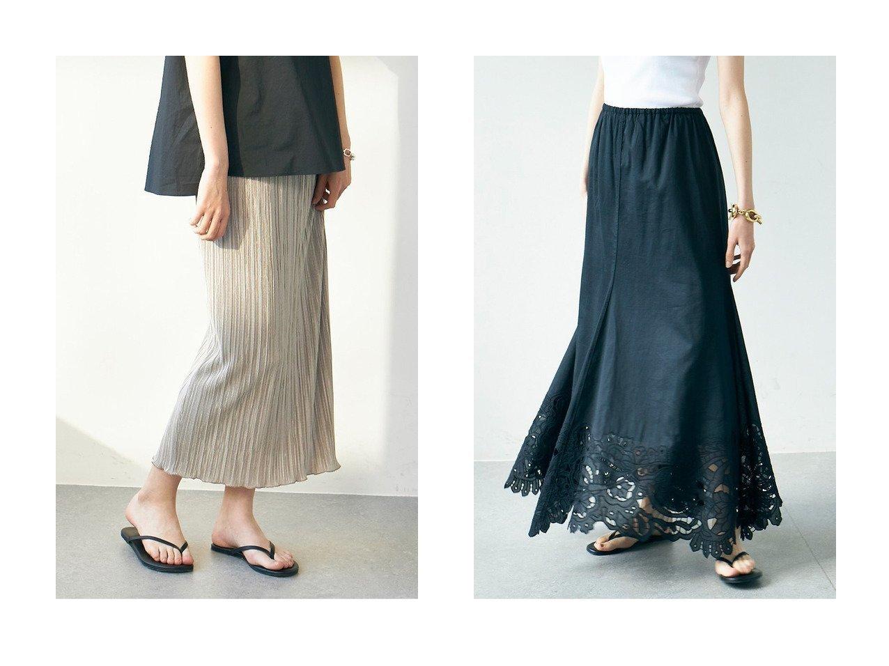 【GALLARDAGALANTE/ガリャルダガランテ】のプリーツタイトスカート&カットレーススカート 【スカート】おすすめ!人気、トレンド・レディースファッションの通販 おすすめで人気の流行・トレンド、ファッションの通販商品 インテリア・家具・メンズファッション・キッズファッション・レディースファッション・服の通販 founy(ファニー) https://founy.com/ ファッション Fashion レディースファッション WOMEN スカート Skirt ロングスカート Long Skirt インナー カットソー サテン スウェット タイトスカート プリーツ ランダム おすすめ Recommend オーガンジー スカラップ マーメイド ロング ワーク  ID:crp329100000048111