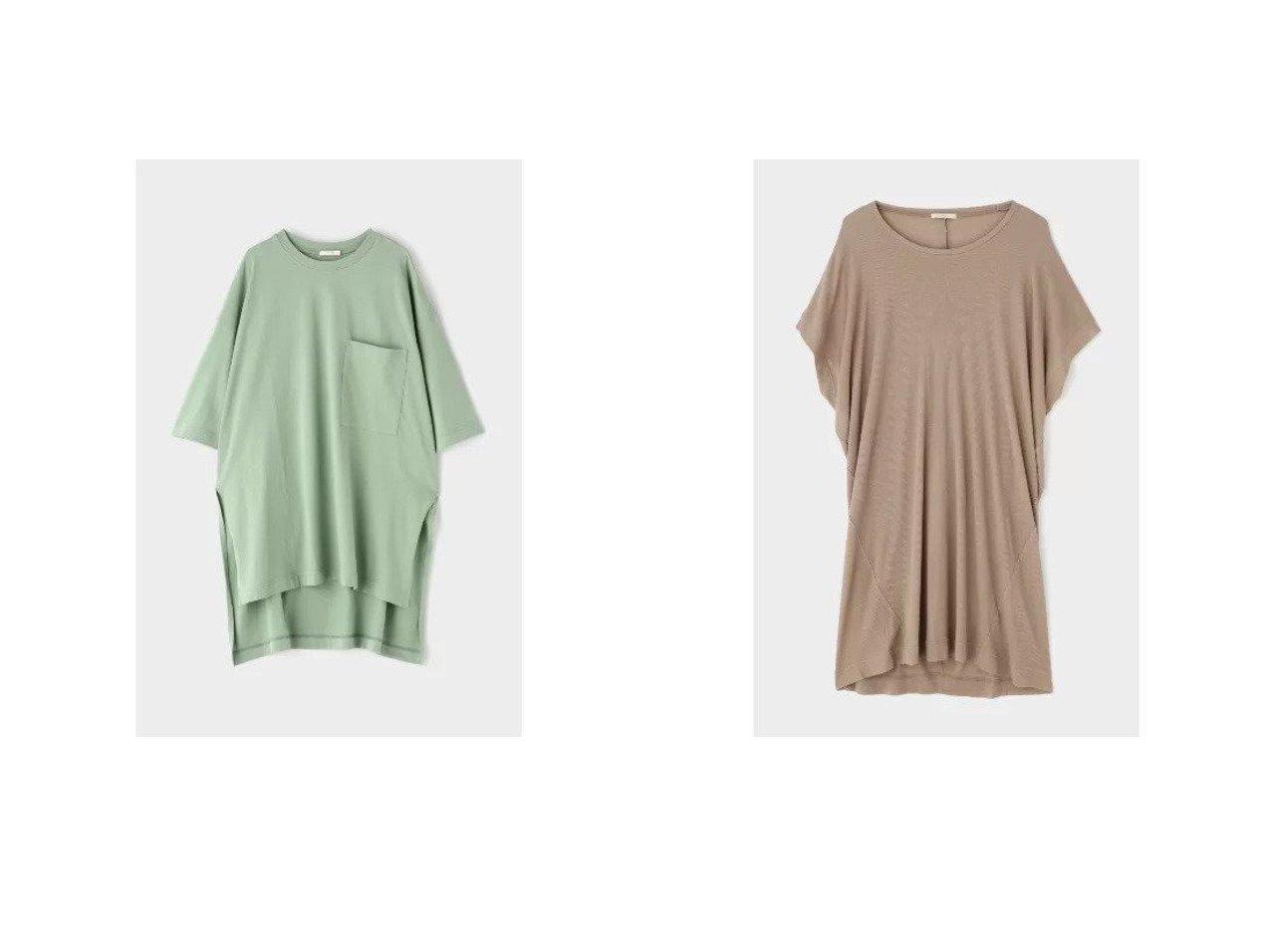 【LE PHIL/ル フィル】のドライタッチ天竺BIGTシャツ&ソフトリブバックドレープTシャツ 【トップス・カットソー】おすすめ!人気、トレンド・レディースファッションの通販 おすすめで人気の流行・トレンド、ファッションの通販商品 インテリア・家具・メンズファッション・キッズファッション・レディースファッション・服の通販 founy(ファニー) https://founy.com/ ファッション Fashion レディースファッション WOMEN トップス・カットソー Tops/Tshirt シャツ/ブラウス Shirts/Blouses ロング / Tシャツ T-Shirts カットソー Cut and Sewn ニット Knit Tops 2021年 2021 2021春夏・S/S SS/Spring/Summer/2021 S/S・春夏 SS・Spring/Summer おすすめ Recommend カッティング カットソー スリット リラックス レギンス セーター チュニック ドレープ 半袖 |ID:crp329100000048339