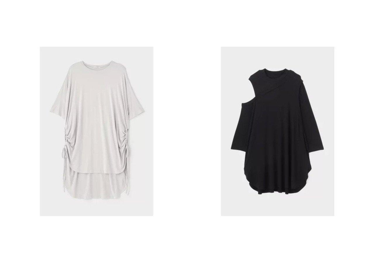 【LE PHIL/ル フィル】のサイドギャザージャージーシャツ&オープンショルダーソフトジャージシャツ 【トップス・カットソー】おすすめ!人気、トレンド・レディースファッションの通販 おすすめで人気の流行・トレンド、ファッションの通販商品 インテリア・家具・メンズファッション・キッズファッション・レディースファッション・服の通販 founy(ファニー) https://founy.com/ ファッション Fashion レディースファッション WOMEN トップス・カットソー Tops/Tshirt シャツ/ブラウス Shirts/Blouses ロング / Tシャツ T-Shirts カットソー Cut and Sewn キャミソール / ノースリーブ No Sleeves 2021年 2021 2021春夏・S/S SS/Spring/Summer/2021 S/S・春夏 SS・Spring/Summer カットソー ギャザー スリット ドレープ ドローストリング 半袖 ノースリーブ リラックス 長袖 |ID:crp329100000048341