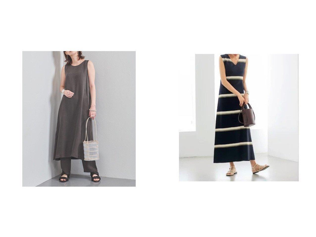 【UNITED ARROWS/ユナイテッドアローズ】のUBCC FIBRIL ノースリーブ ロングワンピース&【STYLE DELI/スタイルデリ】の涼感サマーニットボーダーロングワンピース 【ワンピース・ドレス】おすすめ!人気、トレンド・レディースファッションの通販 おすすめで人気の流行・トレンド、ファッションの通販商品 インテリア・家具・メンズファッション・キッズファッション・レディースファッション・服の通販 founy(ファニー) https://founy.com/ ファッション Fashion レディースファッション WOMEN ワンピース Dress ニットワンピース Knit Dresses エレガント くるぶし サマー スリム 定番 Standard ノースリーブ 人気 フィット ペチコート ボーダー ポケット マキシ ロング 夏 Summer おすすめ Recommend セットアップ ドレープ リラックス |ID:crp329100000048705