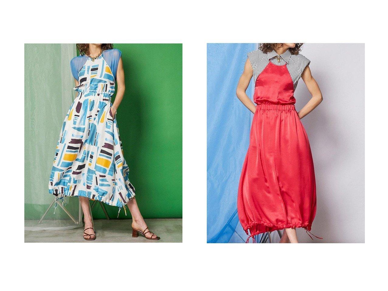 【MAISON SPECIAL/メゾンスペシャル】のアブストラクトホルターネックワンピース&ホルターネックワンピース 【ワンピース・ドレス】おすすめ!人気、トレンド・レディースファッションの通販  おすすめで人気の流行・トレンド、ファッションの通販商品 インテリア・家具・メンズファッション・キッズファッション・レディースファッション・服の通販 founy(ファニー) https://founy.com/ ファッション Fashion レディースファッション WOMEN ワンピース Dress おすすめ Recommend サマー シルク ドローストリング バルーン マキシ ロング |ID:crp329100000049260