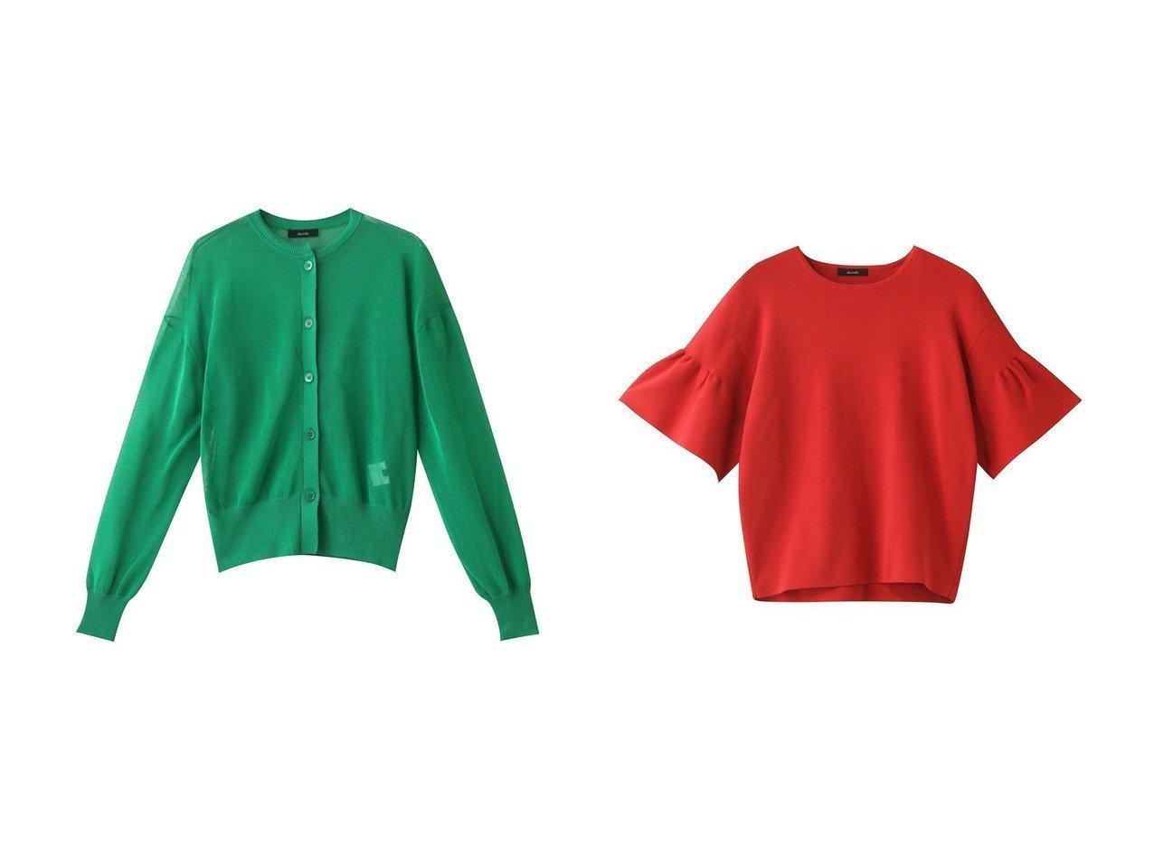 【allureville/アルアバイル】のシアーコイルヤーンブルゾンカーディガン&総針ギャザーフレアSL プルオーバー 【トップス・カットソー】おすすめ!人気、トレンド・レディースファッションの通販  おすすめで人気の流行・トレンド、ファッションの通販商品 インテリア・家具・メンズファッション・キッズファッション・レディースファッション・服の通販 founy(ファニー) https://founy.com/ ファッション Fashion レディースファッション WOMEN トップス・カットソー Tops/Tshirt ニット Knit Tops プルオーバー Pullover カーディガン Cardigans ギャザー スリーブ フレア 半袖 カーディガン シアー シンプル トレンド  ID:crp329100000049297
