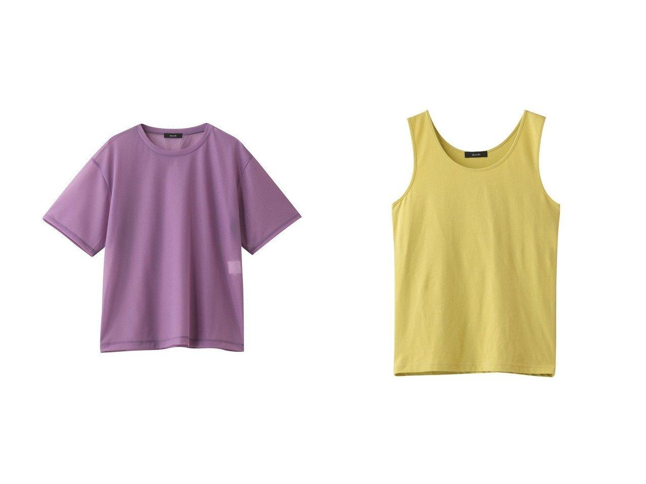 【allureville/アルアバイル】のソフト天竺シンプルタンク&シアーレイヤードT 【トップス・カットソー】おすすめ!人気、トレンド・レディースファッションの通販  おすすめで人気の流行・トレンド、ファッションの通販商品 インテリア・家具・メンズファッション・キッズファッション・レディースファッション・服の通販 founy(ファニー) https://founy.com/ ファッション Fashion レディースファッション WOMEN トップス・カットソー Tops/Tshirt キャミソール / ノースリーブ No Sleeves シャツ/ブラウス Shirts/Blouses ロング / Tシャツ T-Shirts カットソー Cut and Sewn キャミソール シンプル タンク インナー シアー ショート スリーブ トレンド 半袖  ID:crp329100000049298