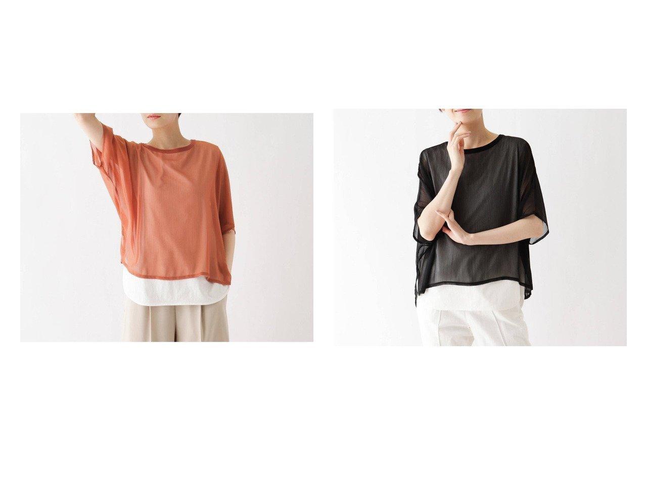 【SHOO LA RUE/シューラルー】のtricot tricot 楊柳シフォン重ね着風Tシャツ 【プチプライス・低価格】おすすめ!人気トレンド・レディースファッション通販 おすすめで人気の流行・トレンド、ファッションの通販商品 インテリア・家具・メンズファッション・キッズファッション・レディースファッション・服の通販 founy(ファニー) https://founy.com/ ファッション Fashion レディースファッション WOMEN トップス・カットソー Tops/Tshirt シャツ/ブラウス Shirts/Blouses ロング / Tシャツ T-Shirts 2021年 2021 2021春夏・S/S SS/Spring/Summer/2021 S/S・春夏 SS・Spring/Summer とろみ インナー カットソー シフォン 夏 Summer 春 Spring |ID:crp329100000049358