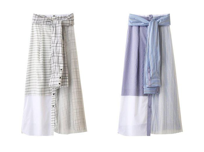 【AULA/アウラ】の【AULA AILA】リメイクシャツスカート 【スカート】おすすめ!人気、トレンド・レディースファッションの通販 おすすめ人気トレンドファッション通販アイテム インテリア・キッズ・メンズ・レディースファッション・服の通販 founy(ファニー) https://founy.com/ ファッション Fashion レディースファッション WOMEN スカート Skirt ロングスカート Long Skirt おすすめ Recommend ストライプ セットアップ タイプライター チェック チュール フロント プリーツ ラップ リメイク ロング  ID:crp329100000049394