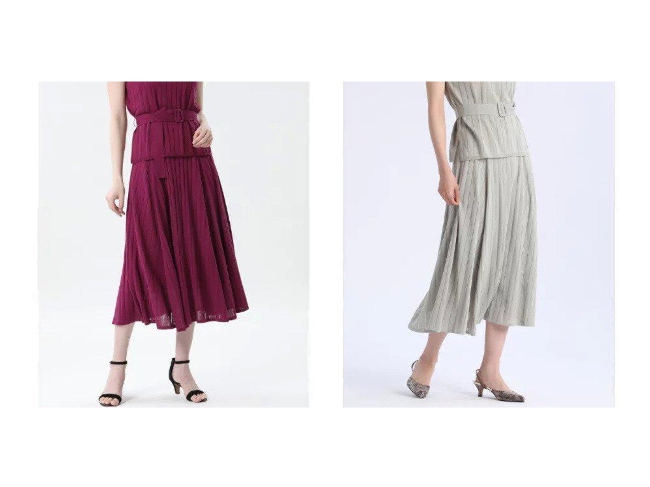 【ef-de/エフデ】の《Maglie par ef-de》ニットフレアスカート 【スカート】おすすめ!人気、トレンド・レディースファッションの通販 おすすめで人気の流行・トレンド、ファッションの通販商品 インテリア・家具・メンズファッション・キッズファッション・レディースファッション・服の通販 founy(ファニー) https://founy.com/ ファッション Fashion レディースファッション WOMEN スカート Skirt Aライン/フレアスカート Flared A-Line Skirts おすすめ Recommend カーディガン シアー ストライプ セットアップ バランス 夏 Summer 透かし |ID:crp329100000049401