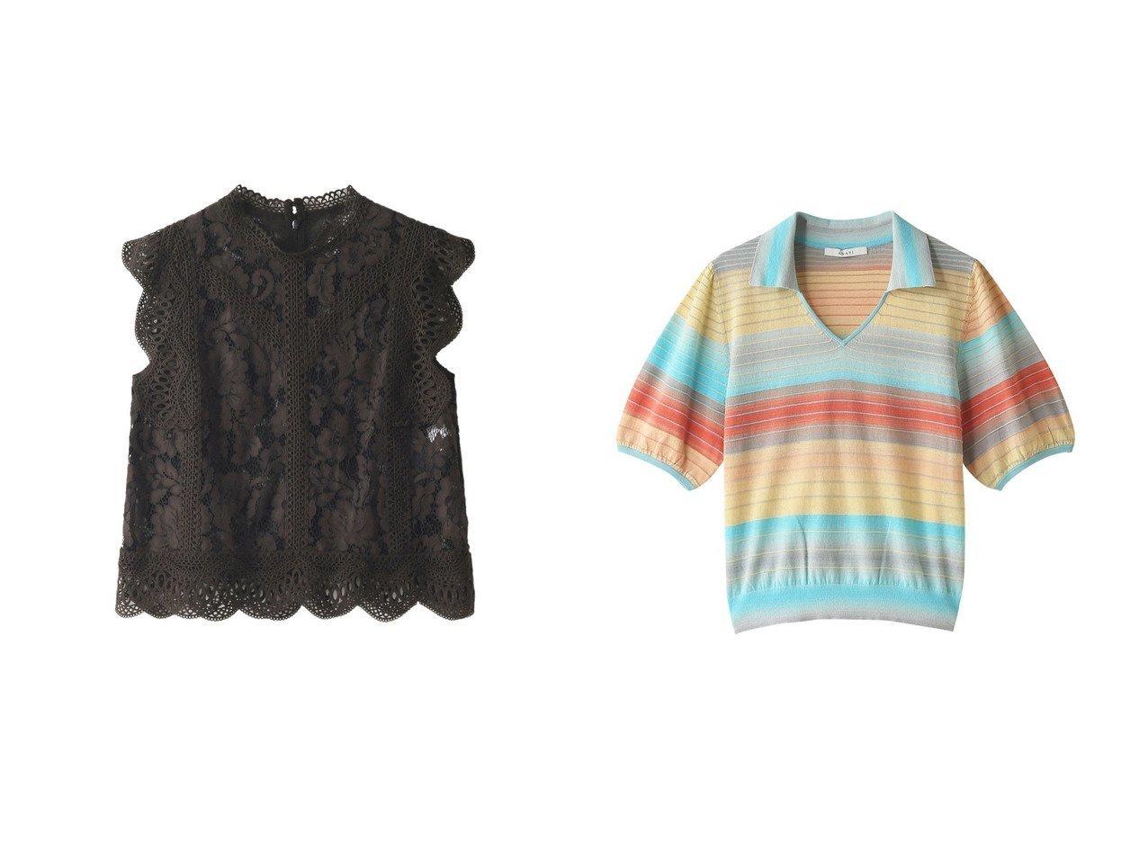 【ANAYI/アナイ】のレーススタンドネックブラウス&グラデーションボーダーポロエリプルオーバー 【トップス・カットソー】おすすめ!人気、トレンド・レディースファッションの通販 おすすめで人気の流行・トレンド、ファッションの通販商品 インテリア・家具・メンズファッション・キッズファッション・レディースファッション・服の通販 founy(ファニー) https://founy.com/ ファッション Fashion レディースファッション WOMEN トップス・カットソー Tops/Tshirt シャツ/ブラウス Shirts/Blouses ニット Knit Tops プルオーバー Pullover シアー ショート スカラップ スリーブ パーティ フラワー レース S/S・春夏 SS・Spring/Summer おすすめ Recommend グラデーション セットアップ ボーダー 夏 Summer 春 Spring |ID:crp329100000049509