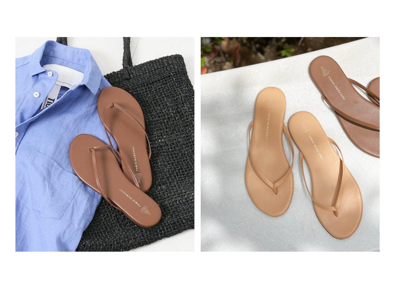 【Spick & Span/スピック&スパン】の【FABIO RUSCONI】トングサンダル 【シューズ・靴】おすすめ!人気、トレンド・レディースファッションの通販 おすすめで人気の流行・トレンド、ファッションの通販商品 インテリア・家具・メンズファッション・キッズファッション・レディースファッション・服の通販 founy(ファニー) https://founy.com/ ファッション Fashion レディースファッション WOMEN 2021年 2021 2021春夏・S/S SS/Spring/Summer/2021 S/S・春夏 SS・Spring/Summer おすすめ Recommend イタリア エレガント サンダル シューズ シンプル 再入荷 Restock/Back in Stock/Re Arrival 夏 Summer 春 Spring |ID:crp329100000049943