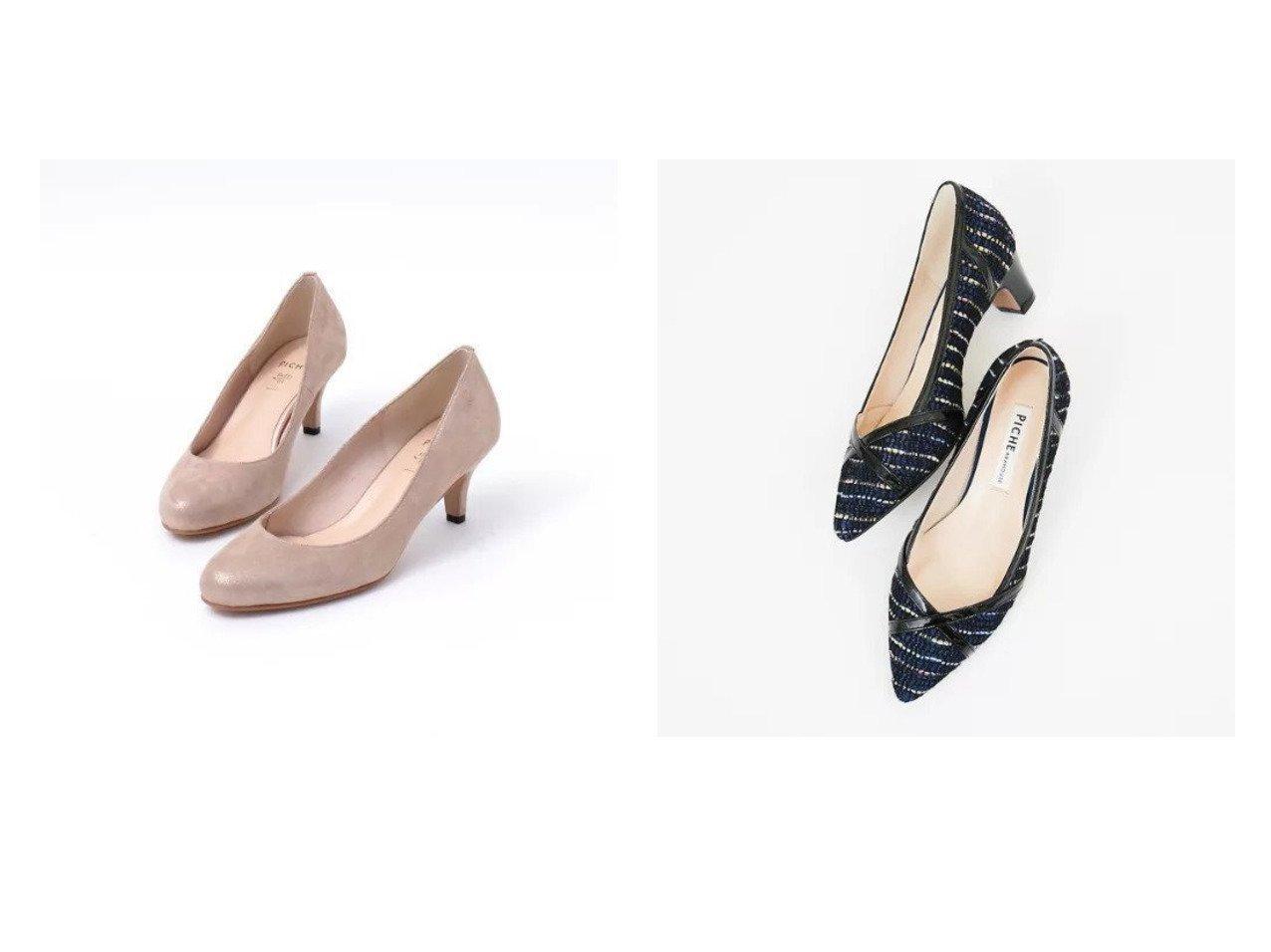 【Piche Abahouse/ピシェ アバハウス】の7cmラウンドプレーンパンプス&パイピングパンプス 【シューズ・靴】おすすめ!人気、トレンド・レディースファッションの通販 おすすめで人気の流行・トレンド、ファッションの通販商品 インテリア・家具・メンズファッション・キッズファッション・レディースファッション・服の通販 founy(ファニー) https://founy.com/ ファッション Fashion レディースファッション WOMEN シューズ ツイード ミドル シャイニー プレーン ラウンド |ID:crp329100000049945