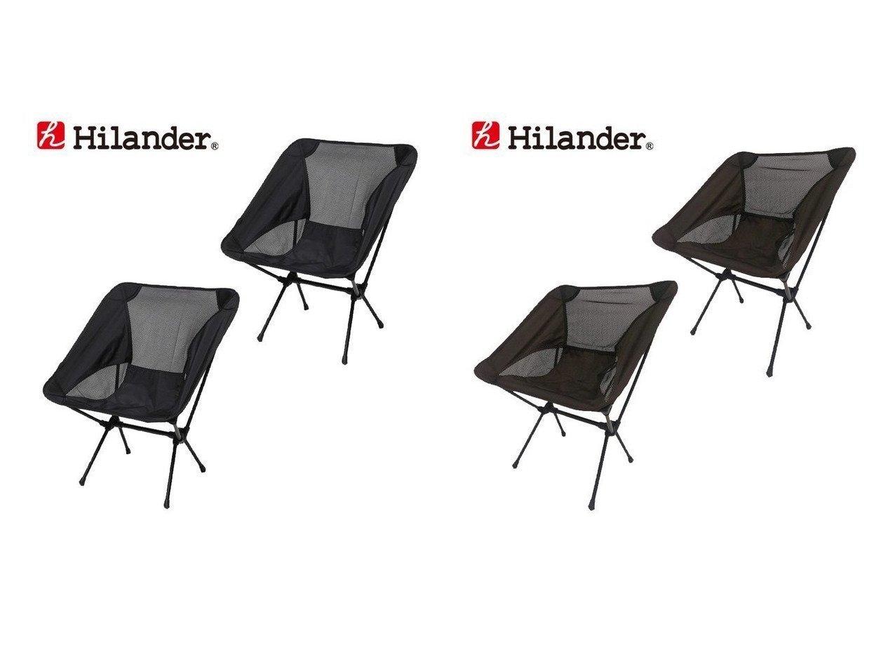 【Hilander/ハイランダー】のアルミコンパクトチェア お得な2点セット&アルミコンパクトチェア お得な2点セット 【アウトドアチェア】おすすめ!人気キャンプ・アウトドア用品の通販 おすすめで人気の流行・トレンド、ファッションの通販商品 インテリア・家具・メンズファッション・キッズファッション・レディースファッション・服の通販 founy(ファニー) https://founy.com/ アウトドア コンパクト スタンド テーブル フレーム 軽量 ホーム・キャンプ・アウトドア Home,Garden,Outdoor,Camping Gear キャンプ用品・アウトドア  Camping Gear & Outdoor Supplies チェア テーブル Camp Chairs, Camping Tables  ID:crp329100000050197