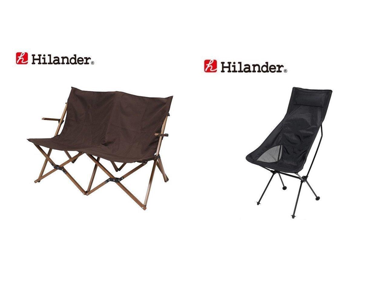 【Hilander/ハイランダー】のウッドフレーム 2人掛けリラックスチェア 限定カラー&アルミコンパクトチェア 【アウトドアチェア】おすすめ!人気キャンプ・アウトドア用品の通販 おすすめで人気の流行・トレンド、ファッションの通販商品 インテリア・家具・メンズファッション・キッズファッション・レディースファッション・服の通販 founy(ファニー) https://founy.com/ アウトドア コンパクト スタンド テーブル フレーム 軽量 ウッド リラックス 人気 ホーム・キャンプ・アウトドア Home,Garden,Outdoor,Camping Gear キャンプ用品・アウトドア  Camping Gear & Outdoor Supplies チェア テーブル Camp Chairs, Camping Tables  ID:crp329100000050199