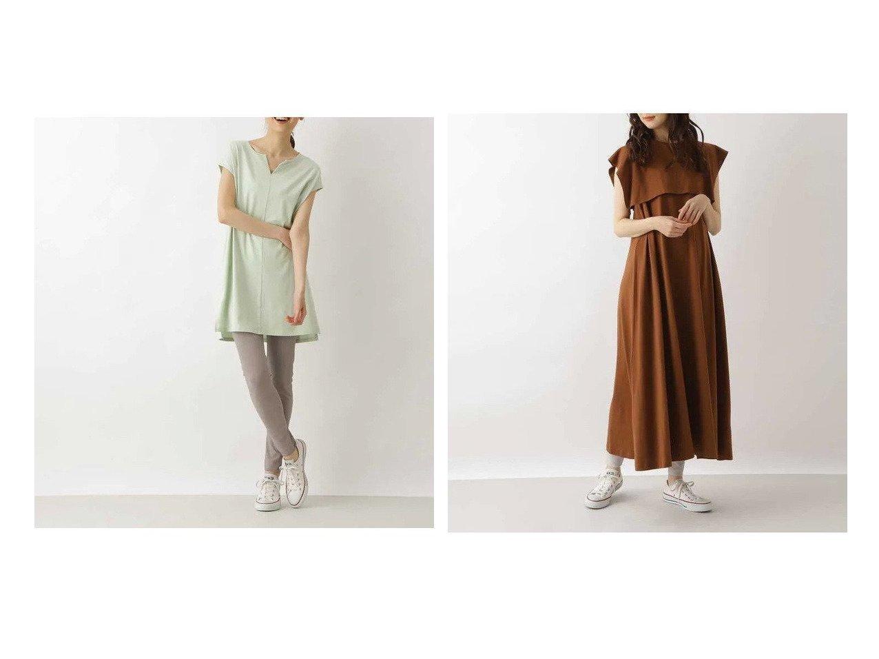 【NATURAL BEAUTY BASIC/ナチュラル ビューティー ベーシック】のシアーリブレギンス 【パンツ】おすすめ!人気、トレンド・レディースファッションの通販   おすすめで人気の流行・トレンド、ファッションの通販商品 インテリア・家具・メンズファッション・キッズファッション・レディースファッション・服の通販 founy(ファニー) https://founy.com/ ファッション Fashion レディースファッション WOMEN パンツ Pants レギンス Leggings レギンス |ID:crp329100000050267