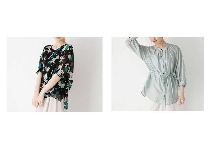 【modify/モディファイ】のブラッシュプリントドルマンスリーブブラウス&ウエストリボン釦ブラウス 【トップス・カットソー】おすすめ!人気、トレンド・レディースファッションの通販 おすすめ人気トレンドファッション通販アイテム 人気、トレンドファッション・服の通販 founy(ファニー)  ファッション Fashion レディースファッション WOMEN トップス・カットソー Tops/Tshirt シャツ/ブラウス Shirts/Blouses 2021年 2021 2021春夏・S/S SS/Spring/Summer/2021 S/S・春夏 SS・Spring/Summer ギャザー ストライプ ドレープ リボン 夏 Summer 春 Spring  ID:crp329100000050562