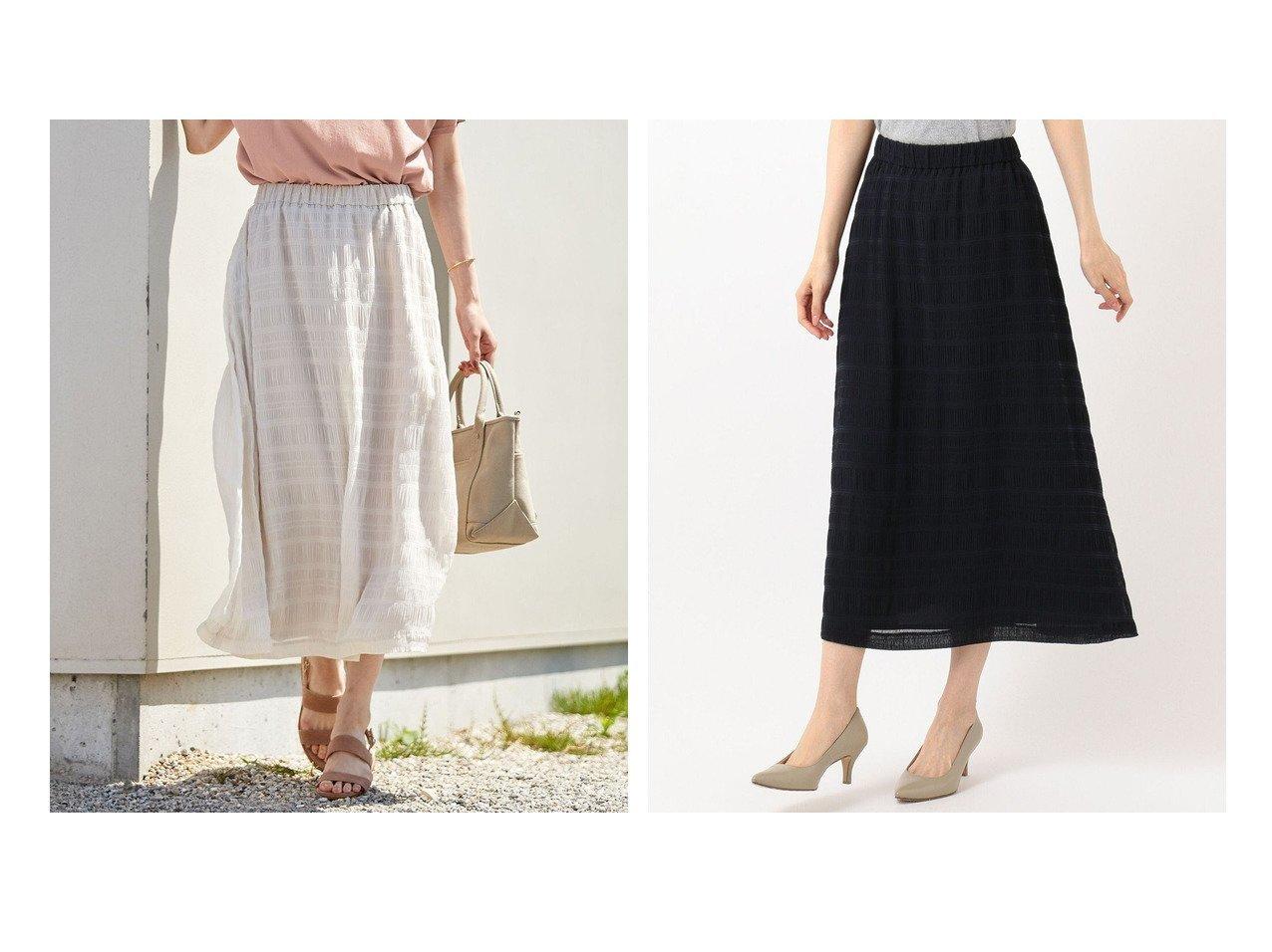 【J.PRESS/ジェイ プレス】の【洗える】シャーリングシャドーボーダー スカート 【スカート】おすすめ!人気トレンド・レディースファッション通販 おすすめで人気の流行・トレンド、ファッションの通販商品 インテリア・家具・メンズファッション・キッズファッション・レディースファッション・服の通販 founy(ファニー) https://founy.com/ ファッション Fashion レディースファッション WOMEN スカート Skirt 送料無料 Free Shipping シャーリング ジャカード ロング 夏 Summer 洗える |ID:crp329100000050681