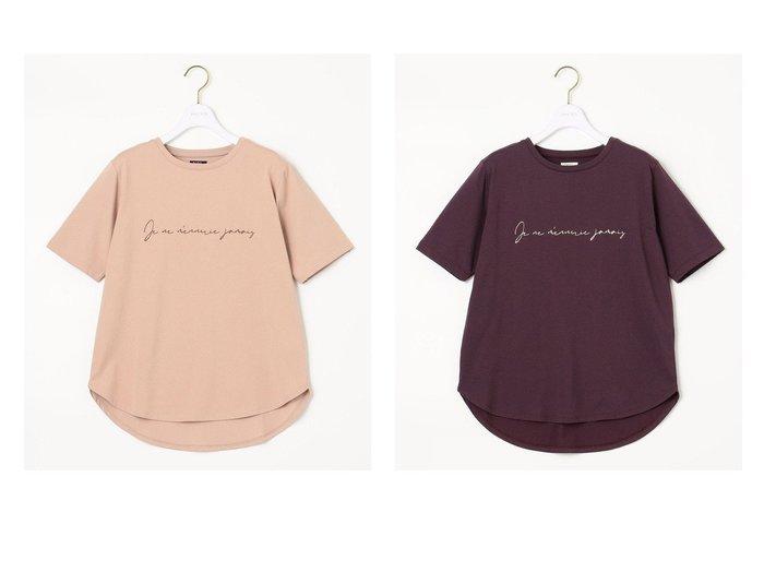 【any SiS/エニィ スィス】の【NAIL HOLICコラボ】ロゴ Tシャツ 【トップス・カットソー】おすすめ!人気トレンド・レディースファッション通販 おすすめ人気トレンドファッション通販アイテム インテリア・キッズ・メンズ・レディースファッション・服の通販 founy(ファニー) https://founy.com/ ファッション Fashion レディースファッション WOMEN トップス・カットソー Tops/Tshirt シャツ/ブラウス Shirts/Blouses ロング / Tシャツ T-Shirts カットソー Cut and Sewn カットソー コラボ ネイル プリント ボトム 半袖 送料無料 Free Shipping 夏 Summer  ID:crp329100000050811