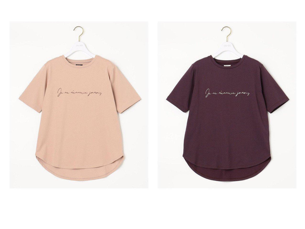 【any SiS/エニィ スィス】の【NAIL HOLICコラボ】ロゴ Tシャツ 【トップス・カットソー】おすすめ!人気トレンド・レディースファッション通販 おすすめで人気の流行・トレンド、ファッションの通販商品 インテリア・家具・メンズファッション・キッズファッション・レディースファッション・服の通販 founy(ファニー) https://founy.com/ ファッション Fashion レディースファッション WOMEN トップス・カットソー Tops/Tshirt シャツ/ブラウス Shirts/Blouses ロング / Tシャツ T-Shirts カットソー Cut and Sewn カットソー コラボ ネイル プリント ボトム 半袖 送料無料 Free Shipping 夏 Summer |ID:crp329100000050811