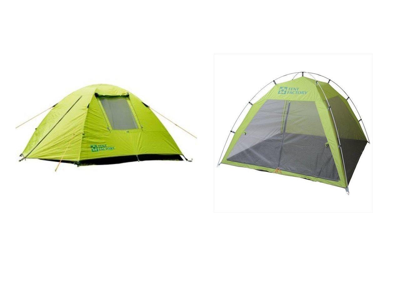【TENT FACTORY/テントファクトリー】のグリーンサイドドームテント 3L (3人用)&ホリデイユース フルメッシュサンシェード180 グリーン 【テント】おすすめ!人気キャンプ・アウトドア用品の通販 おすすめで人気の流行・トレンド、ファッションの通販商品 インテリア・家具・メンズファッション・キッズファッション・レディースファッション・服の通販 founy(ファニー) https://founy.com/ グラス コンパクト タフタ ビーチ メッシュ インナー フレーム ホーム・キャンプ・アウトドア Home,Garden,Outdoor,Camping Gear キャンプ用品・アウトドア  Camping Gear & Outdoor Supplies テント タープ Tents, Tarp |ID:crp329100000051140
