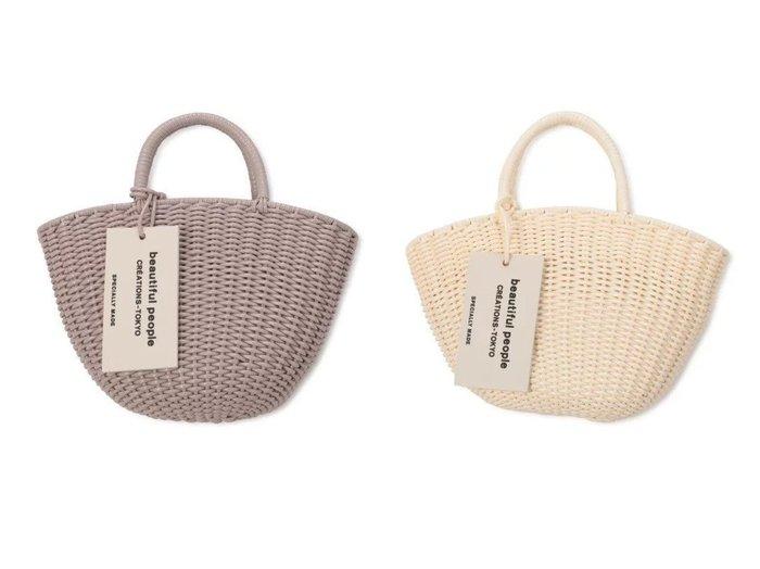 【beautiful people/ビューティフル ピープル】のtube knitting basket S 【トップス・カットソー】おすすめ!人気、トレンド・レディースファッションの通販 おすすめ人気トレンドファッション通販アイテム インテリア・キッズ・メンズ・レディースファッション・服の通販 founy(ファニー) https://founy.com/ ファッション Fashion レディースファッション WOMEN トップス・カットソー Tops/Tshirt ニット Knit Tops バッグ Bag 2021年 2021 2021-2022秋冬・A/W AW・Autumn/Winter・FW・Fall-Winter・2021-2022 A/W・秋冬 AW・Autumn/Winter・FW・Fall-Winter チューブ ハンドバッグ バスケット |ID:crp329100000051441