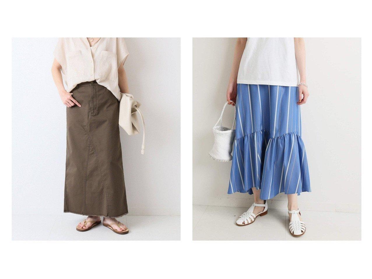 【FRAMeWORK/フレームワーク】のストレッチチノ マキシスカート&【IENA/イエナ】のストライプギャザーティアードスカート 【スカート】おすすめ!人気トレンド・レディースファッション通販 おすすめで人気の流行・トレンド、ファッションの通販商品 インテリア・家具・メンズファッション・キッズファッション・レディースファッション・服の通販 founy(ファニー) https://founy.com/ ファッション Fashion レディースファッション WOMEN スカート Skirt ティアードスカート Tiered Skirts ロングスカート Long Skirt 2021年 2021 2021春夏・S/S SS/Spring/Summer/2021 S/S・春夏 SS・Spring/Summer おすすめ Recommend カラフル ギャザー シンプル ストライプ 人気 夏 Summer 春 Spring コンパクト ストレッチ ストレート フレーム マキシ リメイク ロング ワーク  ID:crp329100000051511